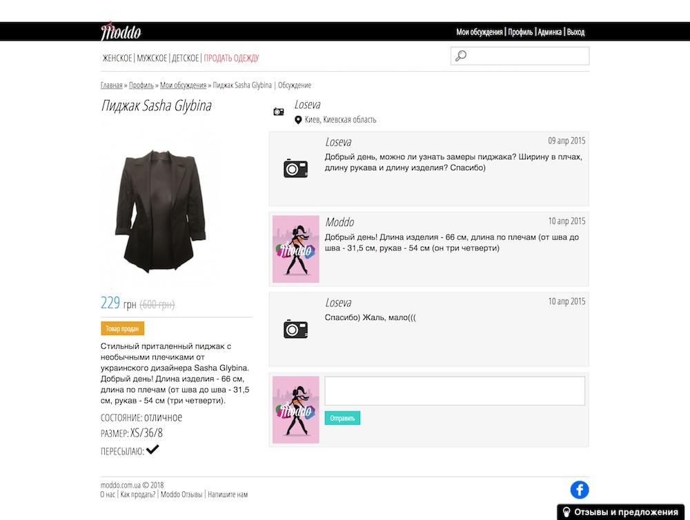clothing-market-place5b8b0b2fe474101dd5911078