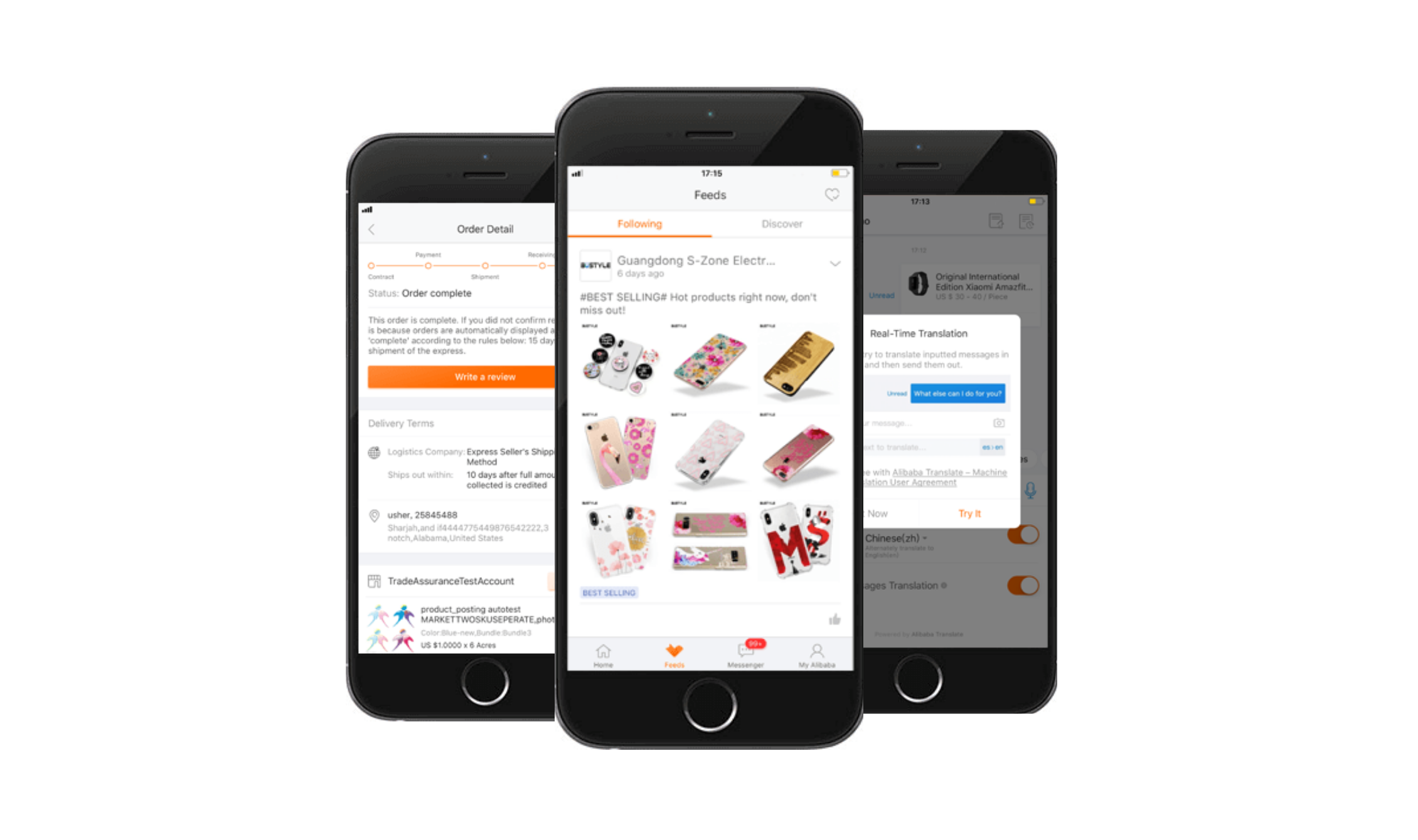 Alibaba app
