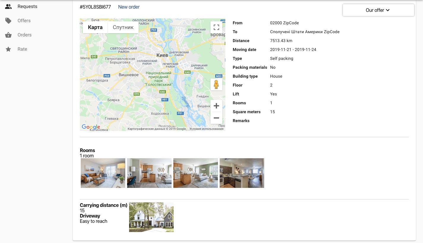 relocation-management-saas5dd554bbd643b34419fb3ee2