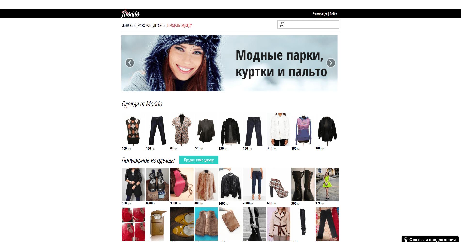 clothing-market-place5b6db09c652fec1ddac9714a